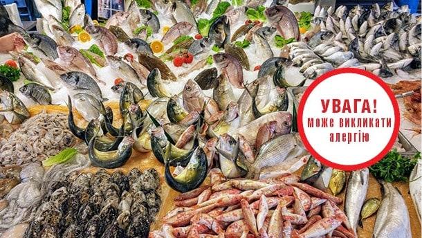 91a378d87a0844 Риба й морепродукти є в переліку восьми найбільш алергенних харчових  продуктів. Алергія до риби зустрічається у 1-2 % населення, особливо в  регіонах, ...